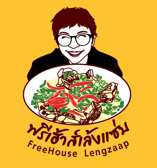 freehouse lengzaap