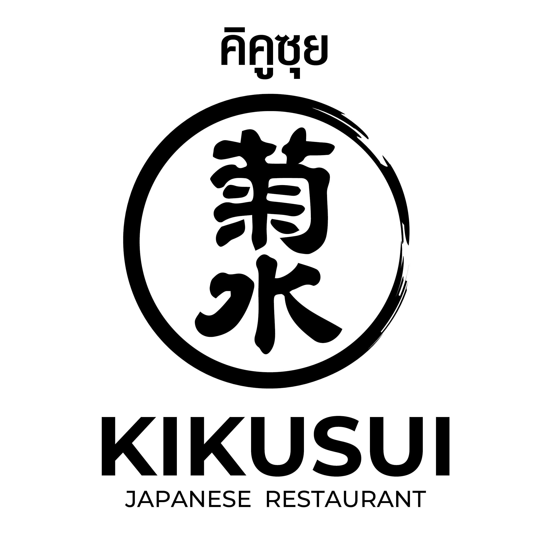 Kikusui Japanese Restaurant