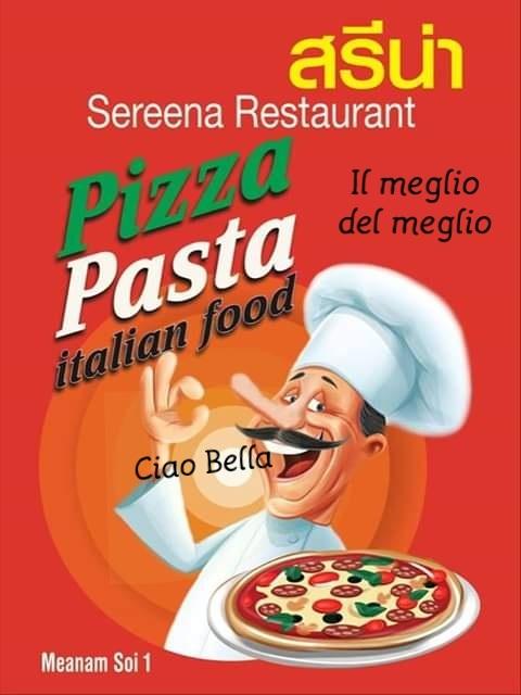 Sereena Restaurant