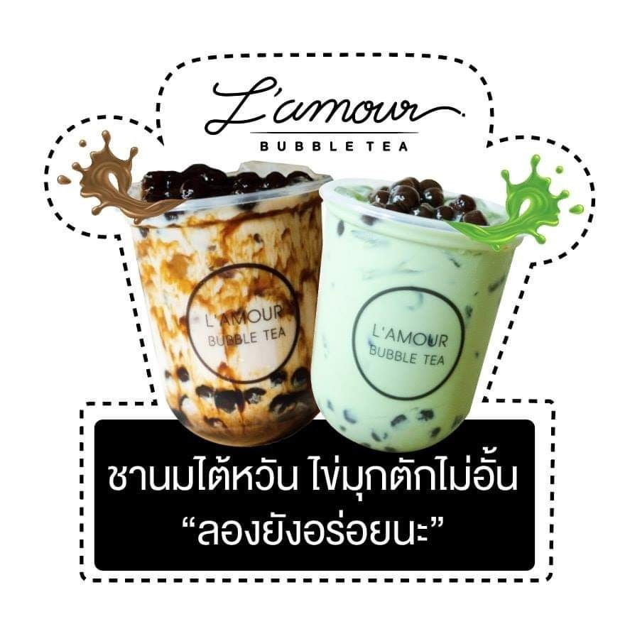 L'amour Bubble Tea Koh Samui