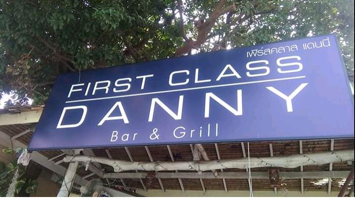 First Class Danny