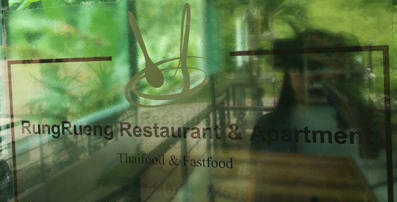 Rung Rueng Restaurant