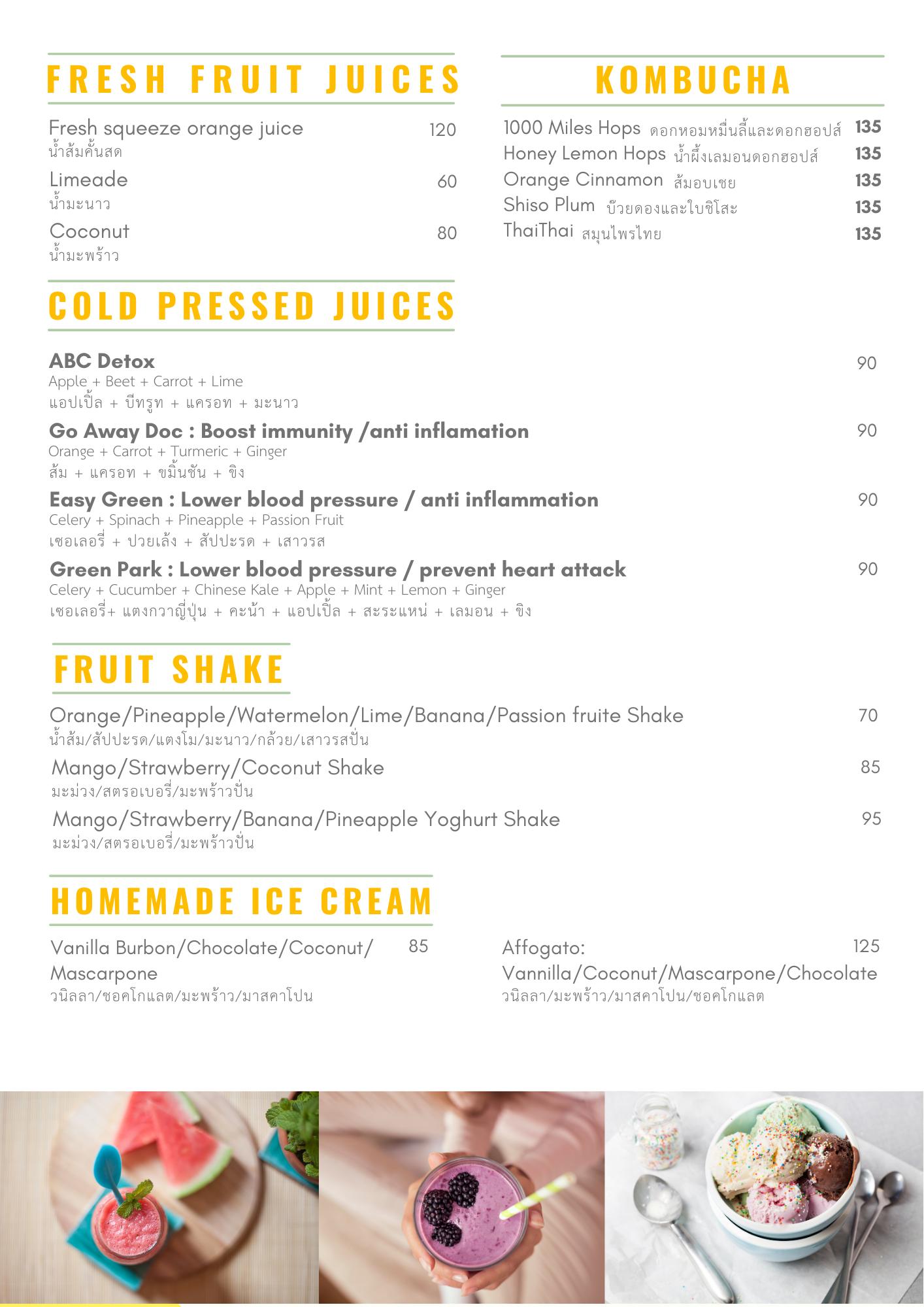 Fruit Shake + Yoghurt
