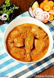 Chicken Shahi Korma